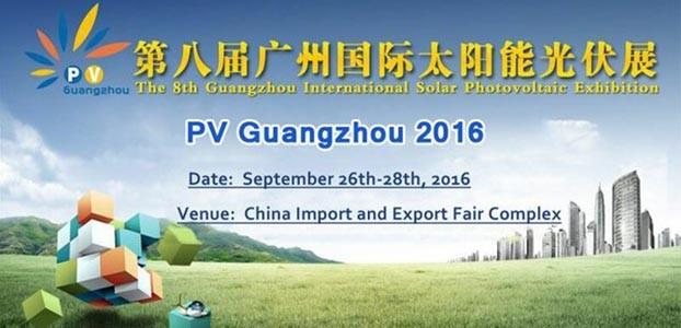 PVguangzhou
