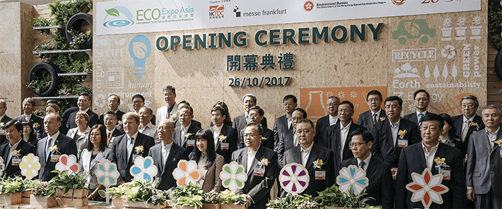 Eco Expo Asia Opening Ceremony