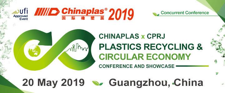 Chinaplas 2019