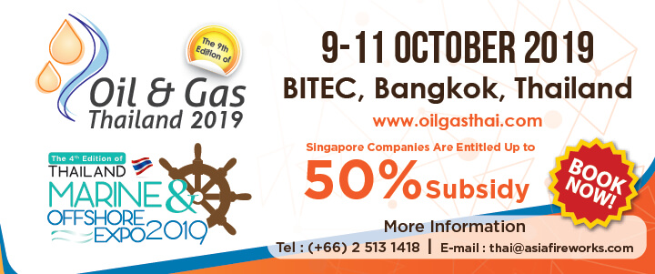 Oil & Gas and Marine Offshore Expo