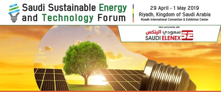 Saudi SET Forum