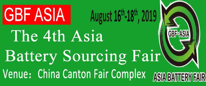 Asia Battery Sourcing Fair