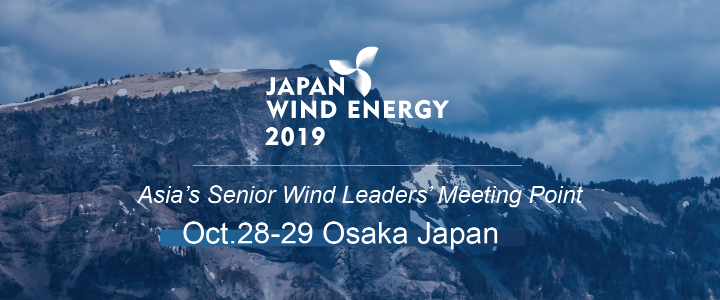 Japan Wind Energy 2019
