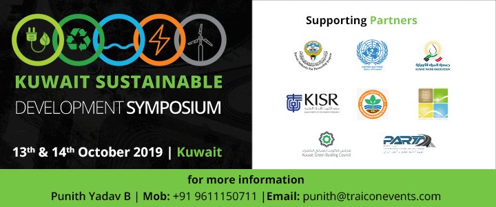 Kuwait Sustainable Development Symposium 2019