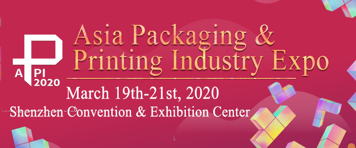 2020 Asia Packaging & Printing Industry Expo (APPI)